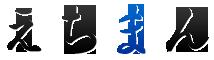 えちまん-xvideosの素人エロ動画