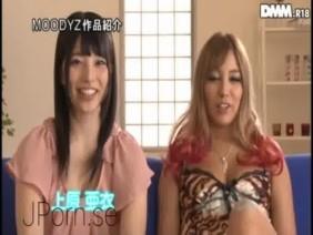 両性具有の美少女2人組のSEXがイキ度合がヤバ過ぎる動画