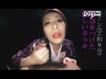 【青山葵】淫語で執拗に耳元で囁きながら手コキ抜きしてくれるド変態熟女